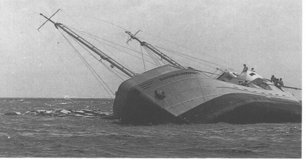 superior producer sinking
